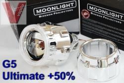 Билинзы MoonLight G5 ultimate +50% new!